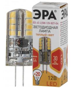 LED JC-2,5W-12V-827-G4 ЭРА (диод, капсула, 2,5Вт, тепл, G4) (100/1000/36000)