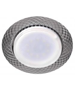 KL 76 AL/SL /1 Светильник ЭРА под лампу Gx53,220V, 13W, серебро (50/1000)