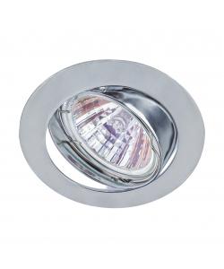 KL1A CH Светильник ЭРА литой простой пов. MR16,12V/220V, 50W хром (100/3000)