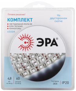 ЭРА Комплект светодиодной ленты 2835kit-4,8-60-12-IP20-6500-5m (50/600)