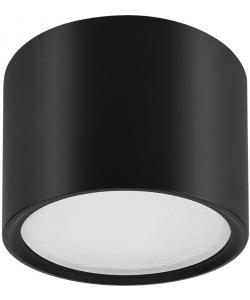 OL7 GX53 BK Подсветка ЭРА Накладной под лампу Gx53, алюминий, цвет черный (40/1440)