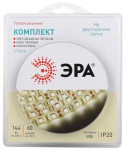 ЭРА Комплект светодиодной ленты 5050kit-14,4-60-12-IP20-2700-5m (50/600)
