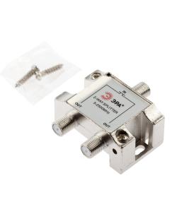 Делитель ТВ ЭРА  D-F-SAT-02 2 ответвления под F разъём 5-2500 МГц