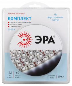 ЭРА Комплект светодиодной ленты 5050kit-14,4-60-12-IP65-6500-5m (50/300)