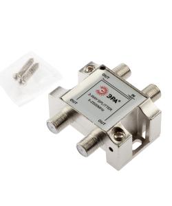 Делитель ТВ ЭРА  D-F-SAT-03 3 ответвления под F разъём 5-2500 МГц