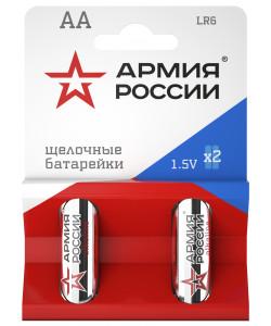 АРМИЯ РОССИИ LR6-2BL (40/320/14400)