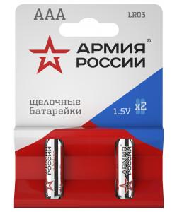 АРМИЯ РОССИИ LR03-2BL (40/480/24960)