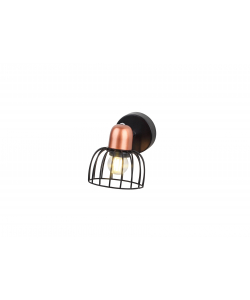 Светильник настенно-потолочный спот Rivoli Adro 7016-701 1 х Е27 40 Вт поворотный