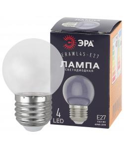 ERAWL45-E27 ЭРА LED P45-1W-Е27 ЭРА (диод. шар, прозр., 4SMD, 1W, E27, для белт-лайт) (10/100/6000)