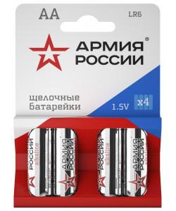 АРМИЯ РОССИИ LR6-4BL (40/640/20480)