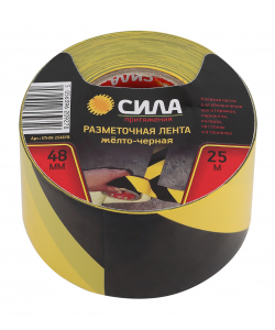 Клейкая лента СИЛА  STHW-2548YB Разметочная 25м x 48мм x 0.15мм жёлто-черная