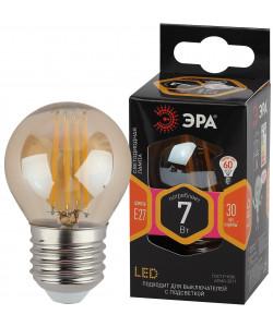 F-LED P45-7W-827-E27 gold ЭРА (филамент, шар золот, 7Вт, тепл, E27) (10/100/3600)