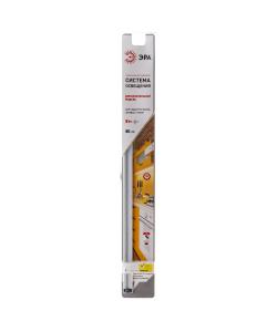 ЭРА Модульный светильник LM-3-840-A1-addl (20/320)
