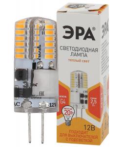 LED-JC-2,5W-12V-SLC-827-G4 ЭРА (диод, капсула, 2,5Вт, тепл, G4) (20/500/21000)