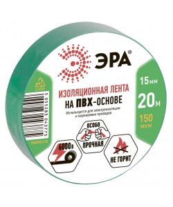 ЭРА ПВХ-изолента 15мм*20м зеленая (10/200/8000)