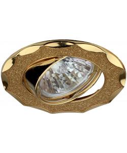 """DK17 GD/SH YL Светильник ЭРА декор """"звезда  со стеклянной крошкой"""" MR16,12V/220V, 50W, золото/золото"""