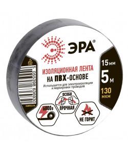 ЭРА ПВХ-изолента 15мм*5м черная (10/500/16000)