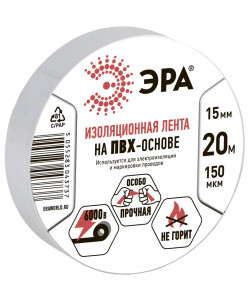 ЭРА ПВХ-изолента 15мм*20м белая (10/200/8000)