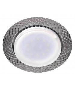 KL 76 AL/SL Светильник ЭРА под лампу Gx53,220V, 13W, серебро (50/1000)