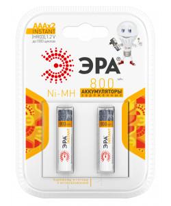 ЭРА HR03-2BL 800mAh Instant (20/240/7680)