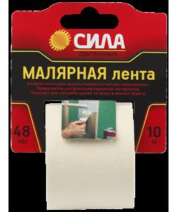 TMA72-01 СИЛА Малярная 48мм*10м (24/72/1728)