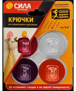 СИЛА Крючки на силикон. крепл. 5 O, набор GIRL до 1 кг, 4 шт. [SH5-R4GMIX-24] (24/288/2304)