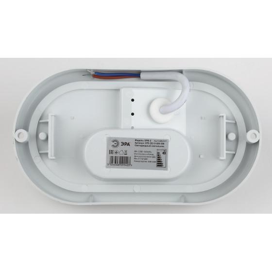 SPB-202-0-65K-012 ЭРА Cветильник светодиодный IP65 12Вт 1140Лм 6500К D200 ОВАЛ ЖКХ LED (40/840)