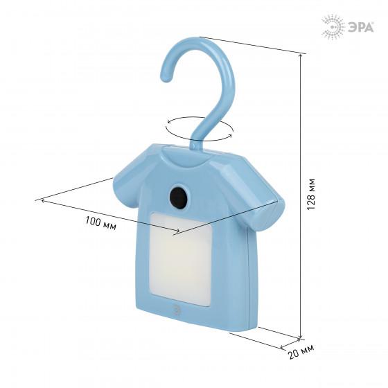 ЭРА светильник-ночник NLED-485-1W-SW-BU голубой (48/1344)