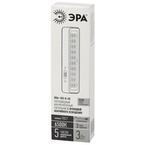 DBA-105-0-20 ЭРА Светильник светодиодный аварийный постоянный 30LED 5ч IP20 (40/1600)