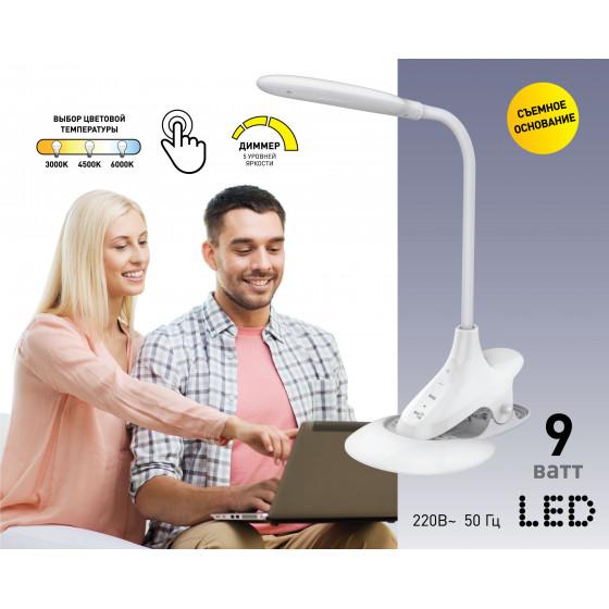 ЭРА наст.светильник NLED-454-9W-W белый (8/64)