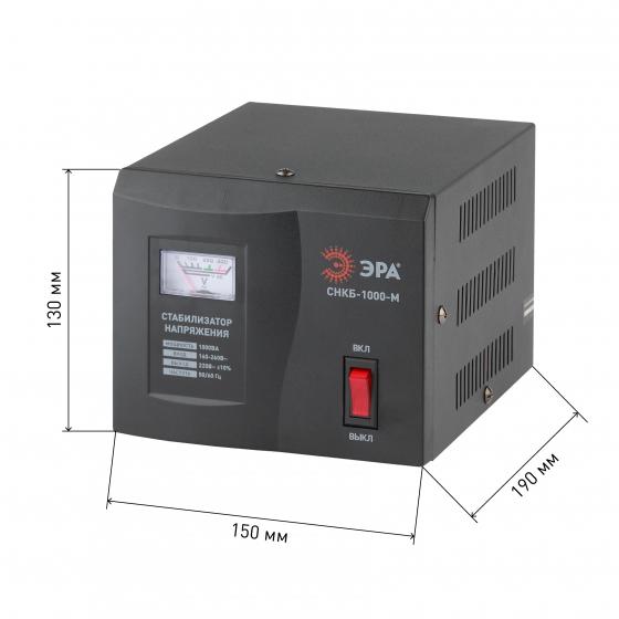 СНКБ-1000-М ЭРА Стабилизатор напряжения компакт, м.д., 160-260В/220/В, 1000ВА (8/112)