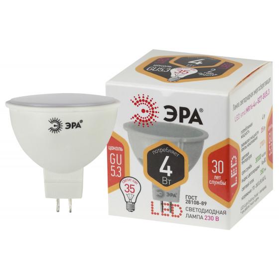 LED MR16-4W-827-GU5.3 ЭРА (диод, софит, 4Вт, тепл, GU5.3), (10/100/3600)