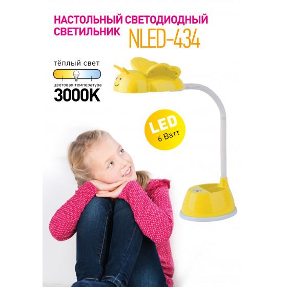 ЭРА наст.светильник NLED-434-6W-R красный (16/96)
