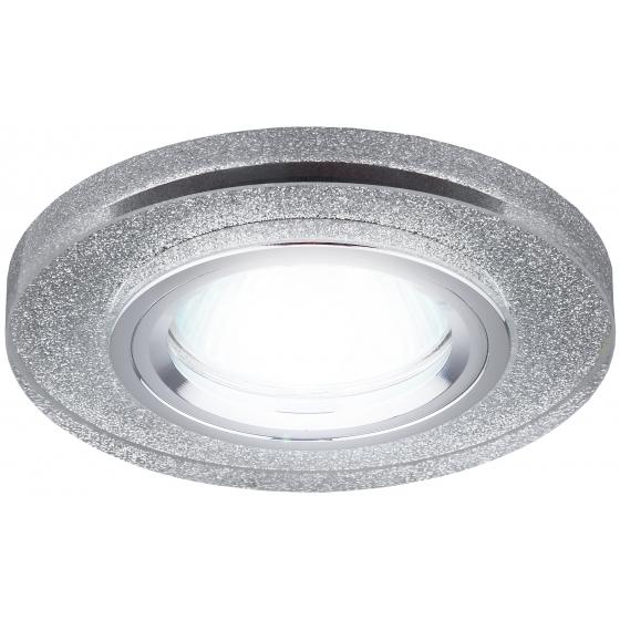 DK7 CH/SHSL Светильник ЭРА декор стекло круглое MR16,12V/220V, 50W, хром/серебряный блеск (50/2100)
