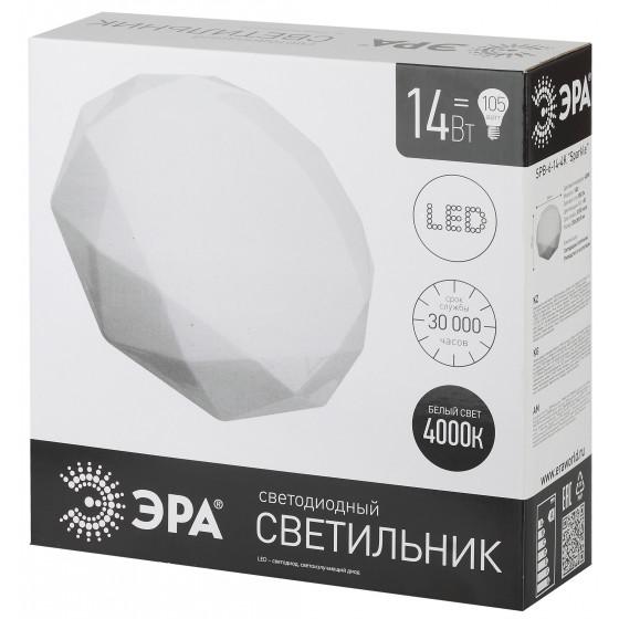 "SPB-6 ""Sparkle"" 12-4K ЭРА Светодиод. св-к 12Вт 4000К 980 Лм (20/80)"