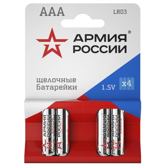 АРМИЯ РОССИИ LR03-4BL (40/960/30720)