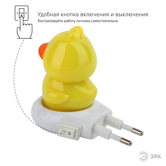 ЭРА ночник NN-609-SW-Y желтый (12/240/960)