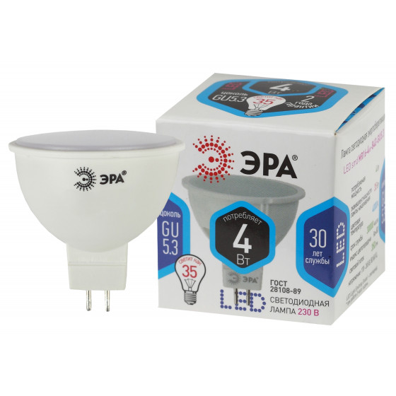 LED MR16-4W-840-GU5.3 ЭРА (диод, софит, 4Вт, нейтр, GU5.3), (10/100/4000)