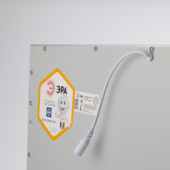 Светодиодная панель ЭРА SPL-5-40-6K (S) 40Вт 6500К 2800Лм IP40 595x595x8 серая без драйвера