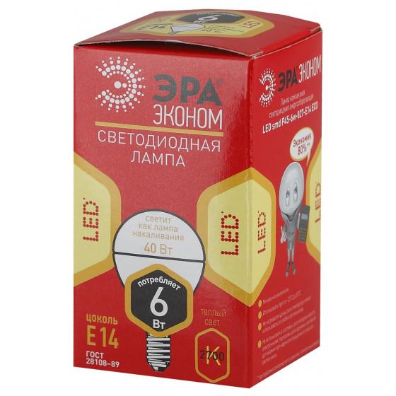 ECO LED P45-6W-827-E14 ЭРА (диод, шар, 6Вт, тепл, E14) (10/100/4000)