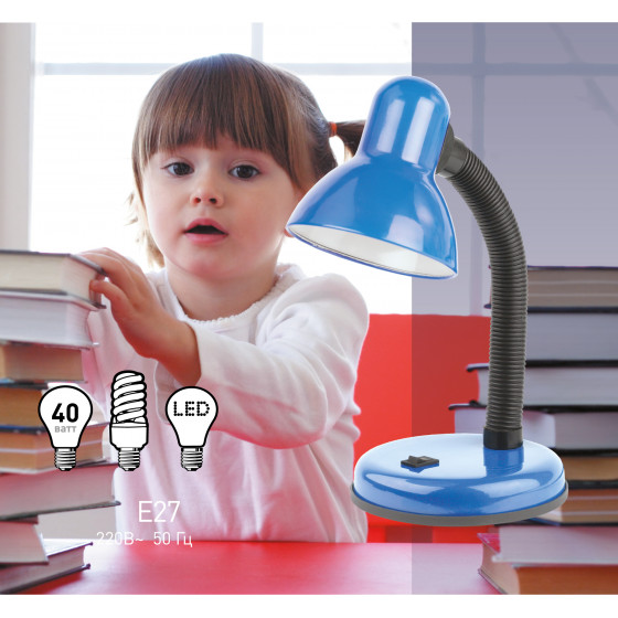 ЭРА наст.светильник N-120-E27-40W-BU синий (20/180)