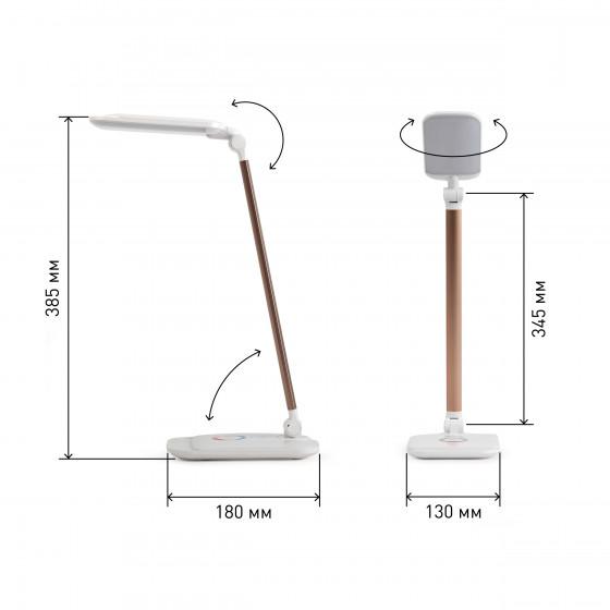 ЭРА наст.светильник NLED-460-14W-W-G белый с золотом (8/168)