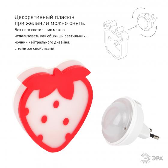 ЭРА ночник NN-627-LS-R красный (12/48/384)