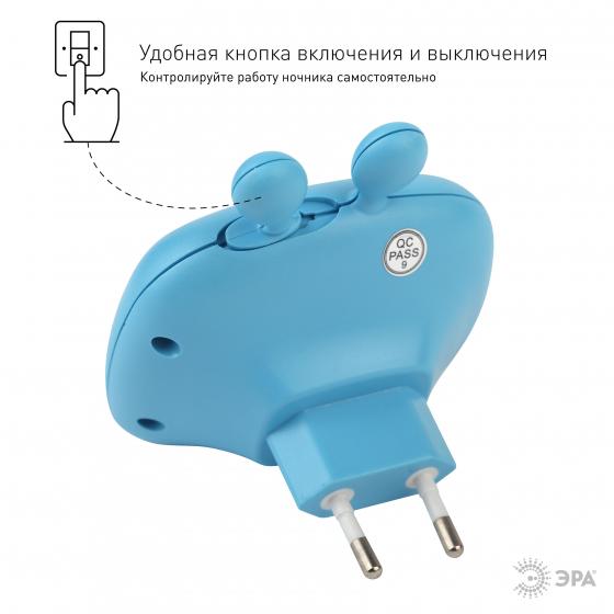 ЭРА ночник NN-613-SW-BU синий ФИКСИКИ (6/72/432)
