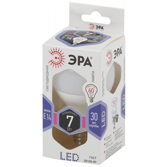 LED P45-7W-860-E14 ЭРА (диод, шар, 7Вт, хол, E14) (10/100/3600)