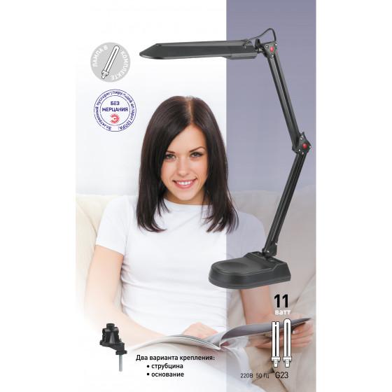 ЭРА наст.светильник NL-202-G23-11W-GY серый (6/162)