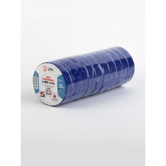 ЭРА ПВХ-изолента 19мм*20м синяя (10/200/6400)