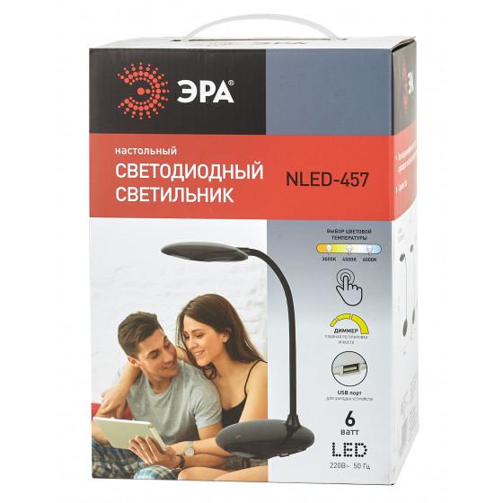 ЭРА наст.светильник NLED-457-6W-BK черный (16/96)