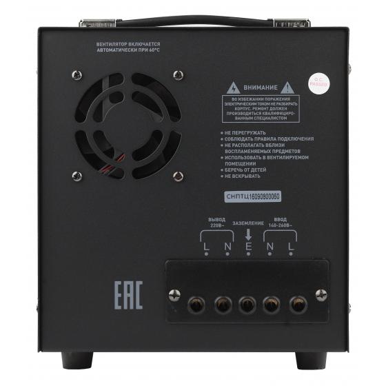 СНПТ-8000-Ц ЭРА Стабилизатор напряжения переносной, ц.д., 140-260В/220/В, 8000ВА (24)