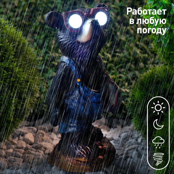 SL-RSN27-BEAR1 ЭРА Садовый светильник на солнечной батарее, полистоун, цветной, 27 см (12/96)